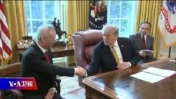 焦点对话:特朗普给习近平传话,有协议才有峰会