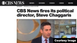 """A screenshot of CBS News Web site announcing the firing of its political director, Steve Chaggaris, for """"inappropriate behavior,"""" Thursday, Jan. 4, 2018."""