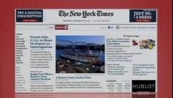 美国五大报头条新闻(2013年12月18日)