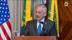 Визит министра обороны США в Южную Америку
