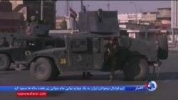 موضع آمریکا در تنش اخیر نیروهای نظامی عراق و کردهای کردستان چیست