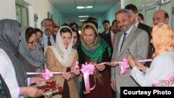 این مرکز تشخیص و تداوی امراض سرطانی دارای ۲۵ بستر است که در شفاخانۀ جمهوریت در کابل افتتاح شده است.