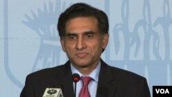اعزاز احمد چودھری