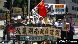 香港支聯會等多個政黨及團體遊行,抗議湖南公安廳最近公佈的工運領袖李旺陽驗屍報告造假(攝影﹕美國之音湯惠芸)
