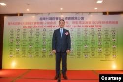 位于越南的台湾商会联合总会岘港分会会长陈振平(照片提供:陈振平)