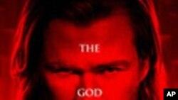 Thor เทพเจ้าสายฟ้าลงมาประกาศศักดาบนโลกมนุษย์ที่อันดับหนึ่ง
