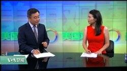 VOA卫视(2016年9月17日 美国观察)