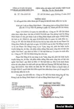 Thông báo của Cơ quan An ninh điều tra – Công an TP. Hồ Chí Minh ký ngày 16/12 về việc bào chữa cho nhà báo Phạm Chí Dũng, Photo Facebook Đặng Đình Mạnh.