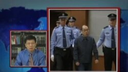 VOA连线:刘志军因受贿、滥用职权被判死缓
