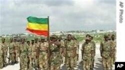 Chama tawala Ethiopia chashutumu kiongozi wa upinzani