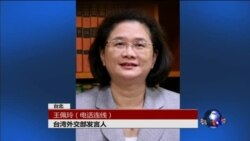 VOA连线:美国告知台湾习奥会不会损害台湾利益