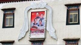 藏族建筑上挂着中国领导人宣传画