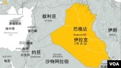 伊拉克地理位置