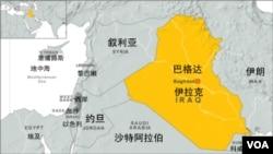 伊拉克地理位置圖