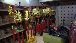 Warung VOA: Berkeliling China Town di Washington DC (4)