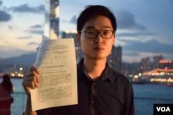 香港民族黨召集人陳浩天。(美國之音湯惠芸)