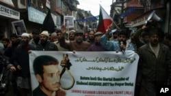 قوم پرست کشمیری راہنما مقبول بٹ کی برسی پر بھارتی کشمیر میں ہڑتال