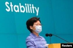 香港特首林郑月娥在香港举行的记者会上讲话。(2020年5月26日)
