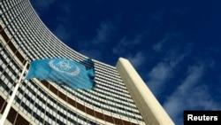 오스트리아 빈의 국제원자력기구 IAEA 본부 건물. (자료사진)