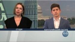 Українська делегація у США та майбутній візит президента Зеленського - підсумки. Відео