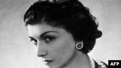 """Botohet libri """"Coco Chanel; legjenda dhe Jeta"""""""