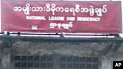 NLD တရား၀င္ေၾကာင္း ဥပေဒအရ ႀကိဳးပမ္း