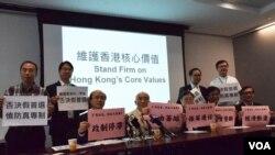 一批香港學者及專業人士公佈反對港府政改方案的網絡聯署行動,4日內收集到1,400個聯署,反應比預期熱烈。(美國之音湯惠芸)