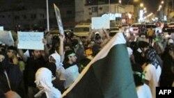 Suudi Polisi Kadın Eylemciyi Tutukladı