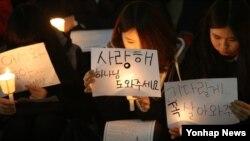 18일 경기도 안산 단원고등학교에서 침몰 여객선 세월호 실종자 구조를 기원하는 안산시민 촛불 기도회가 열렸다.(자료사진)