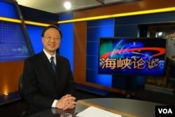 台湾前行政院长江宜桦担任美国之音海峡论谈节目的嘉宾(2016年3月20日)