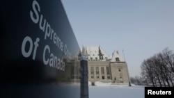 Верховный суд Канады. Оттава