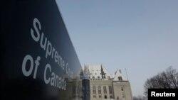 La Cour suprême d'Ottawa, Canada