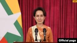 ႏုိင္ငံေတာ္ အတိုင္ပင္ခံပုဂၢိဳလ္ ေဒၚေအာင္ဆန္းစုၾကည္ (Myanmar State Counsellor Office)