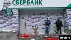 Активисты Гражданского корпуса Азов