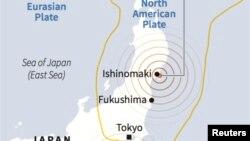 Peta pusat gempa di Jepang (Reuters).