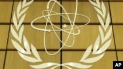 ႏ်ဴကလီယားအေရး IAEA အေပၚ ျမန္မာပြင့္လင္းဖို႔လို