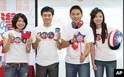 马吴竞选总部四位青年发言人,右起第一人为李佳霏