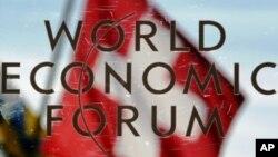 ກອງປະຊຸມວ່າດ້ວຍເສດຖະກິດໂລກ ທີ່ເມືອງ Davos ປະເທດ Switzerland