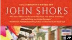 [문화가 산책] 미국 작가 존 쇼어스 씨의 새 소설 '용의 집 (Dragon House)'