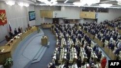 Госдума РФ: зачем депутаты ходили в посольство США?