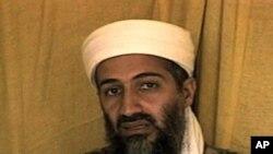 Micnaha Maraykanka ee dilka Bin Laden