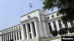 Здание Федеральной резервной системы США, Вашингтон, Округ Колумбия