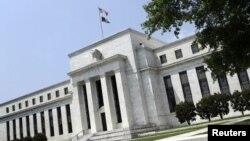 La Reserva Federal de EE.UU. considera aumentar las tasas de interés este año.