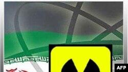 Казахстан отрицает cообщения о продаже Ирану урановой руды