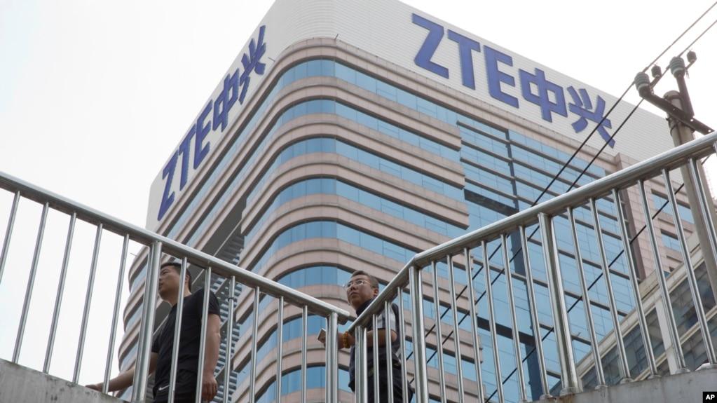 中興公司在北京的總部