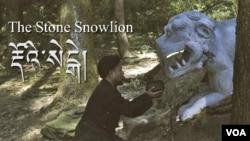 The Stone Snowlion