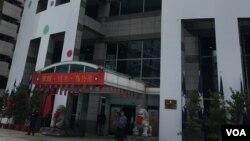 國民黨中央黨部大樓 (資料圖片)