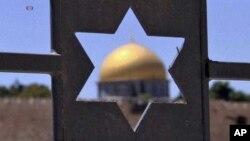 Israel Pal
