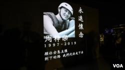 港人11月9日晚在添馬公園集會,悼念科大學生週梓樂。(美國之音鬱崗拍攝)
