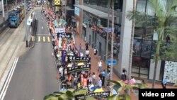 """紀念""""六四""""29周年大遊行 5月27日下午在香港舉行"""